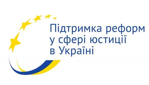 Електронний реєстр адрес: що Україні варто перейняти у Литви