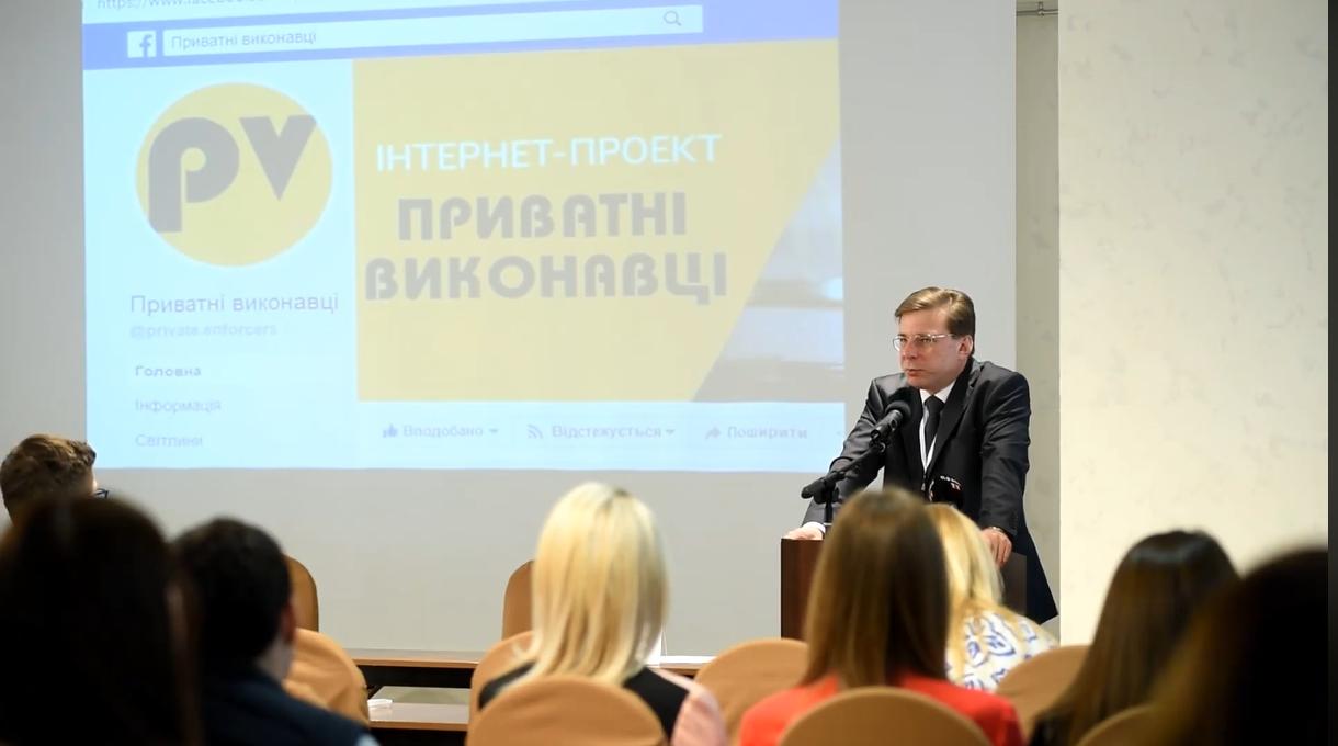 Олександр Кузь про особливості виконання рішень приватними виконавцями