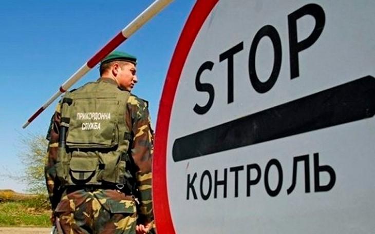 Обмеження у праві виїзду боржника за межі України