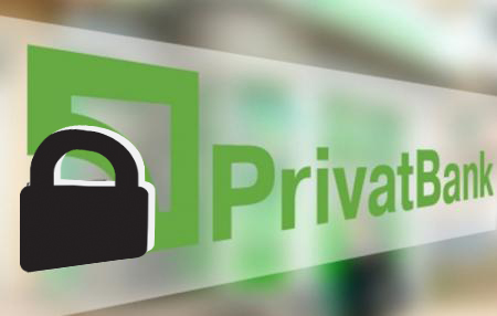 ПриватБанк арештовує рахунки приватних виконавців